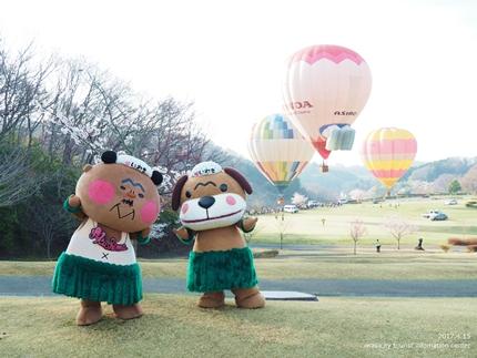 いわきバルーンフェスティバル2017 東日本大震災復興支援 熱気球体験イベント「第20回空を見上げて IN いわき」イベントリポート! [平成29年4月15日(土)開催]2