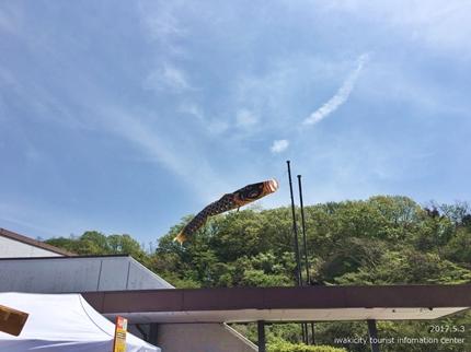 いわき市石炭・化石館「ほるる」 GWイベントレポート! [平成29年5月3日(水・祝)更新]3