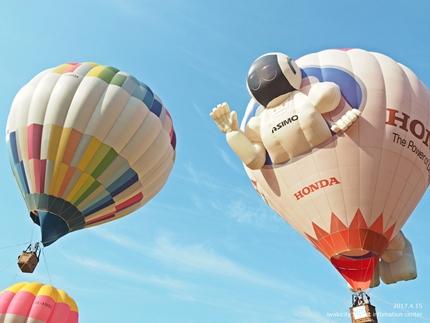 いわきバルーンフェスティバル2017 東日本大震災復興支援 熱気球体験イベント「第20回空を見上げて IN いわき」イベントリポート! [平成29年4月15日(土)開催]3