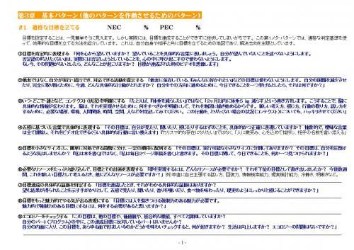 page001_convert_20170309152512.jpg