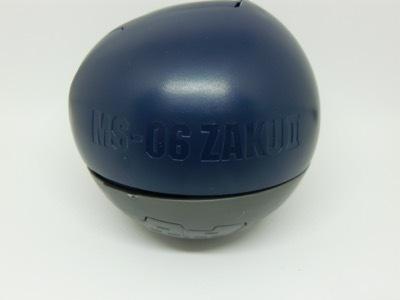 CIMG7136.jpg