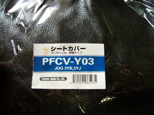 P1080450.jpg