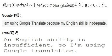 翻訳soft