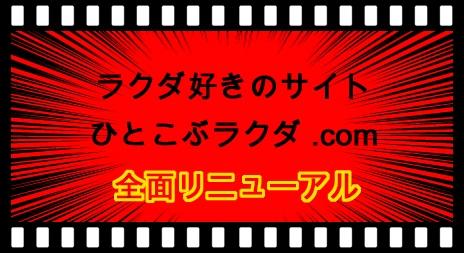 twitter - コピー - コ のコピー