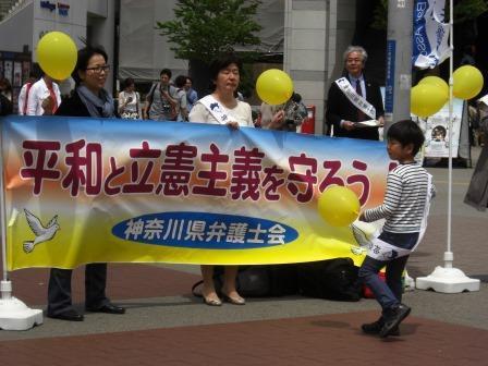 弁護士会 5・3 桜木町 web