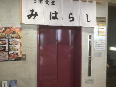 食堂入り口(エレベーター)