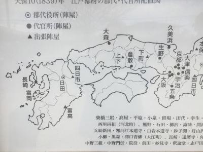 代官マップ西日本