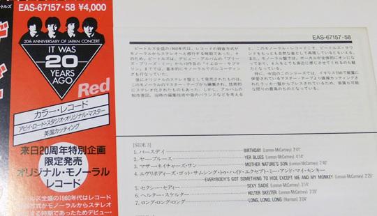 beatlwhite0506 (11)