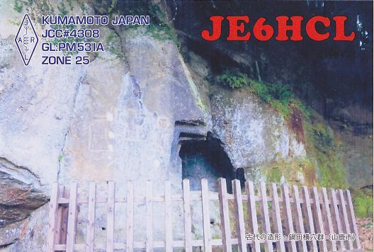 JE6HCL 00430
