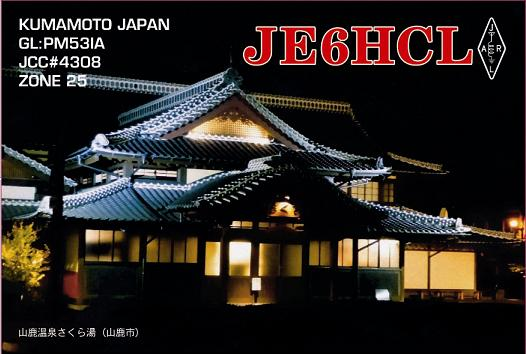 JE6HCL 00530