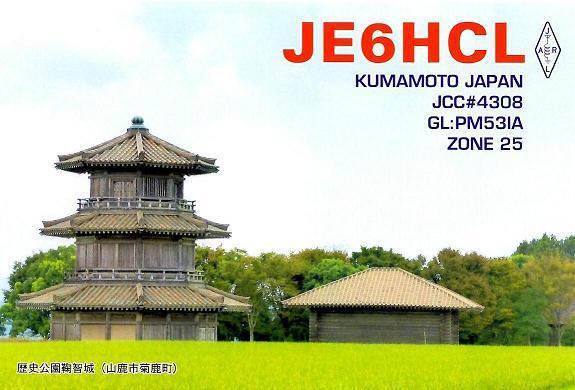 JE6HCL 00730
