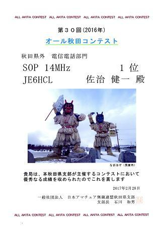 EPSON03020.jpg