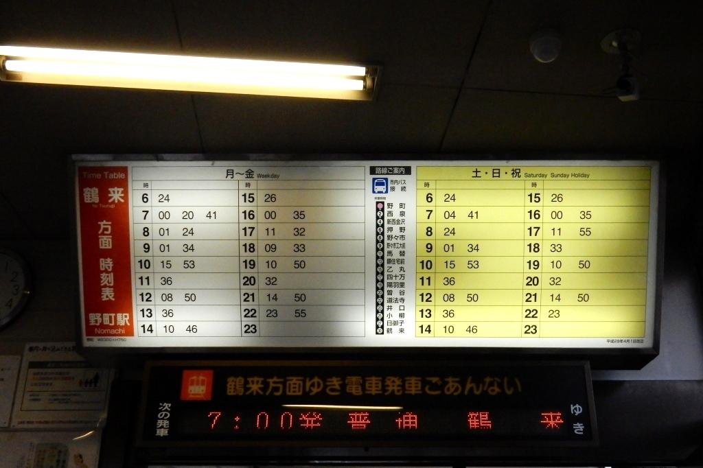 金沢2017 032