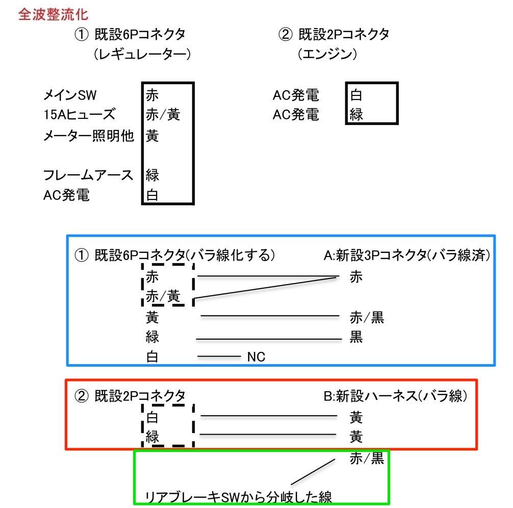 cub_-_18.jpg