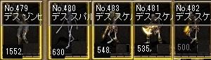 図鑑4Fコンプ