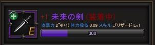 _1強化武器