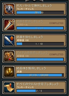 _1強化武器2