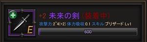 _2強化武器