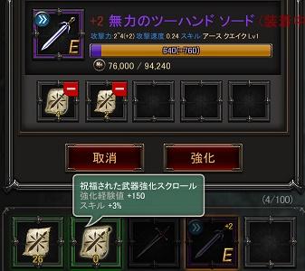 _2の1000武器1