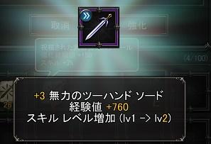 _2の1000武器2