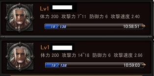 _3の1000武器