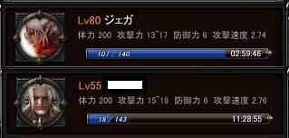 _3の10000武器
