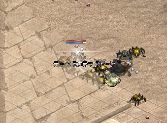 テーベピラミッド狩り2
