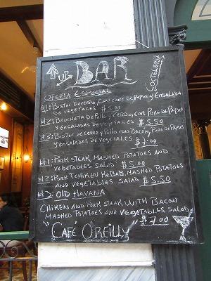 Cafe O'Reilly