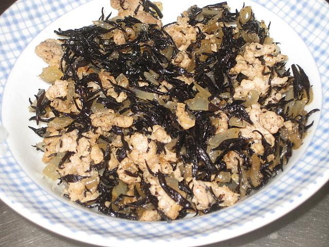tofu-c2