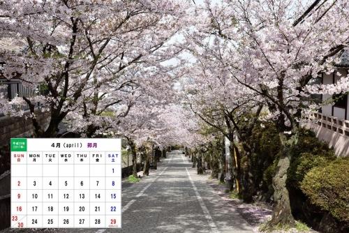 4月カレンダー①