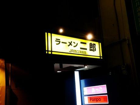 JR西口蒲田_170304