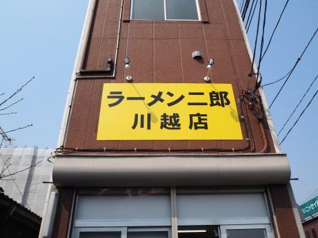 川越_170319