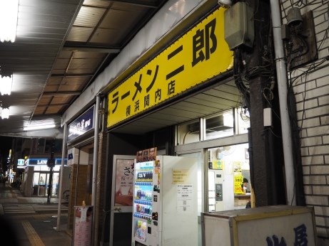 横浜関内_170324