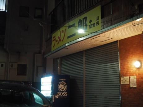 中山駅前_170325
