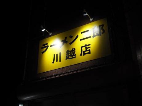 川越_170401
