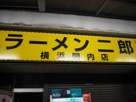 横浜関内_170507