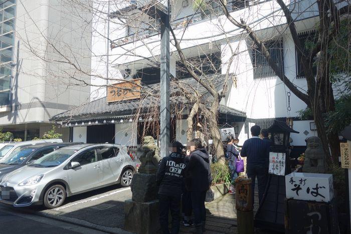 第2回静岡はしご蕎麦2