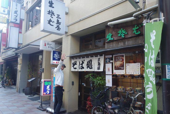 第2回静岡はしご蕎麦16