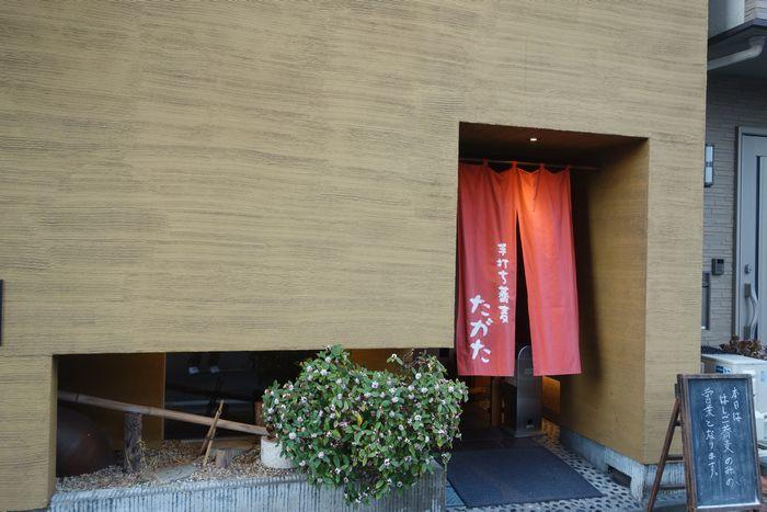 第2回静岡はしご蕎麦26