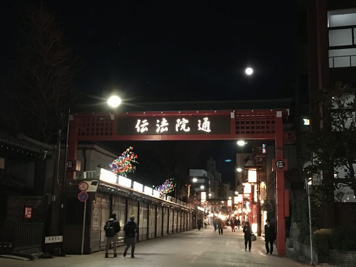 浅草浪花家8