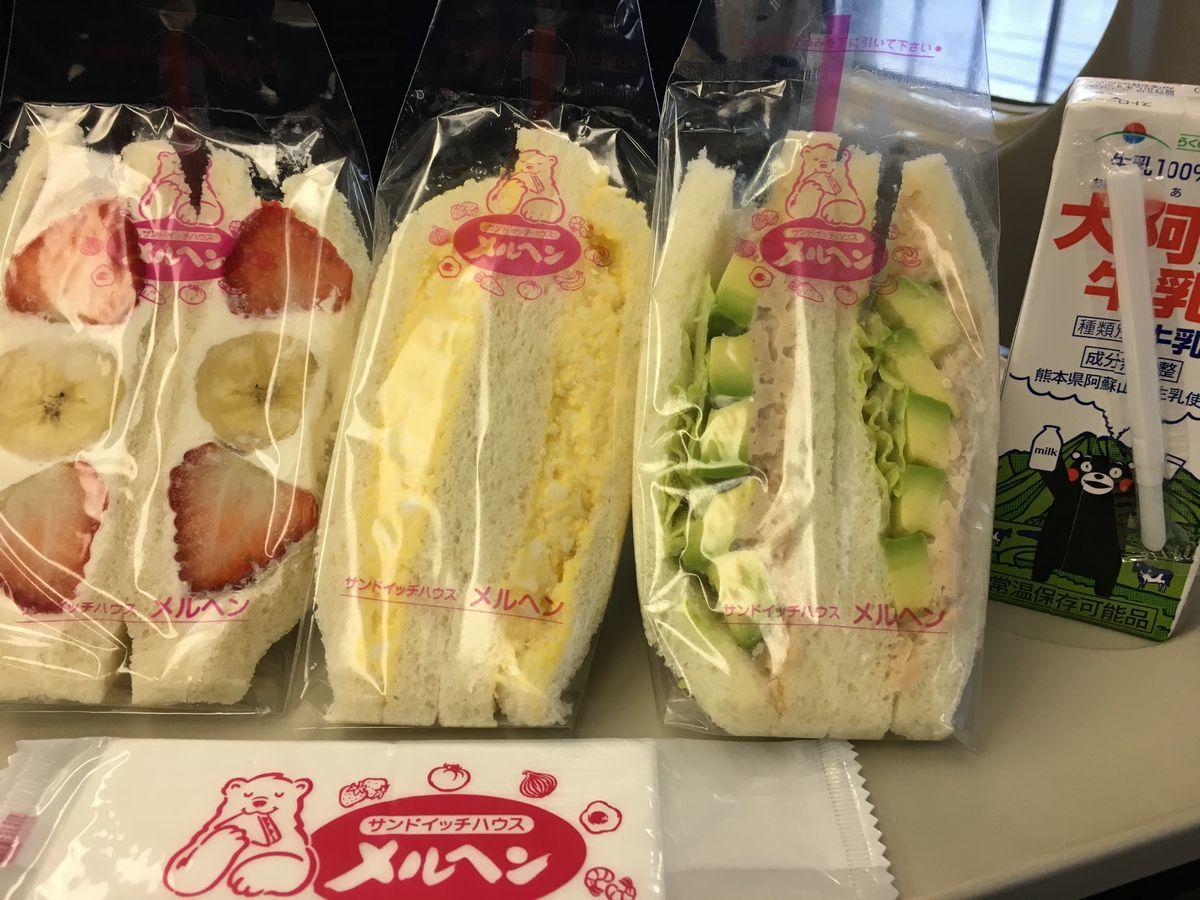 サンドイッチハウス メルヘン4