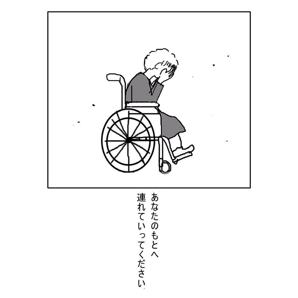 W3u8M3Z.jpg
