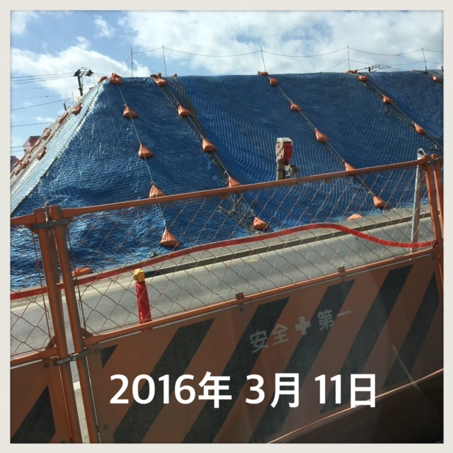 2016-311