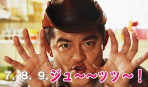 ハンバーグ師匠 jyuuuu