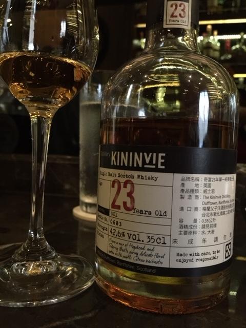 Kininvie26_Auld.jpg