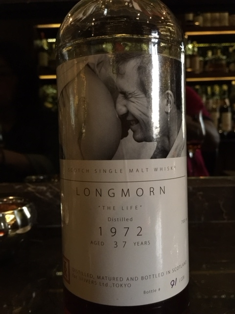 LongMorn72_Auld.jpg