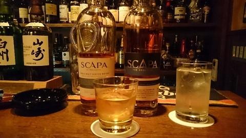 酒場探訪シリーズ044 SCAPA