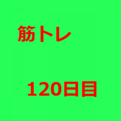 120.png
