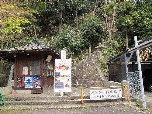 三井寺 (43)