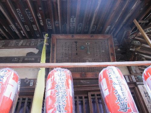 三井寺 (46)